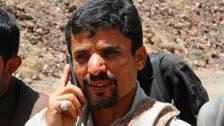 یمن :حوثی ملیشیا کا نائب سربراہ اور فیلڈ کمانڈر ہلاک