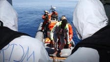 إنقاذ 107 مهاجرين قبالة ليبيا.. من قبل الجيش الألماني