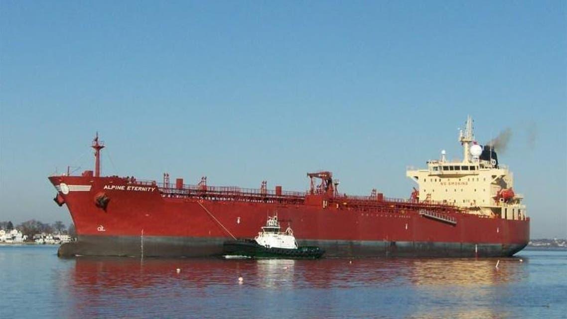 سفينة الشحن البترولية السنغافورية