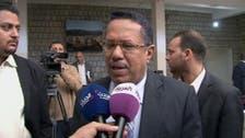 جنگ کو طول دینے والا تصفیہ قبول نہیں: یمنی وزیراعظم