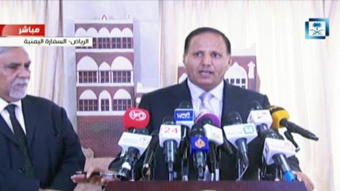 مؤتمر إنقاذ اليمن