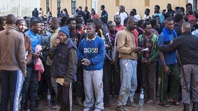 منظمة الهجرة تعيد 148 مهاجراً نيجيريا من ليبيا لبلادهم