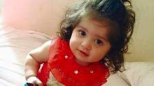 Social media fury after Iraqi media report killing of baby girl by ISIS