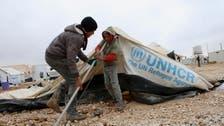 EU gives 28 million euros to Syrian refugees in Jordan