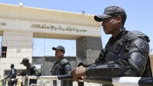 Who are the Egyptians on third wanted list released by the Anti-Terror Quartet?