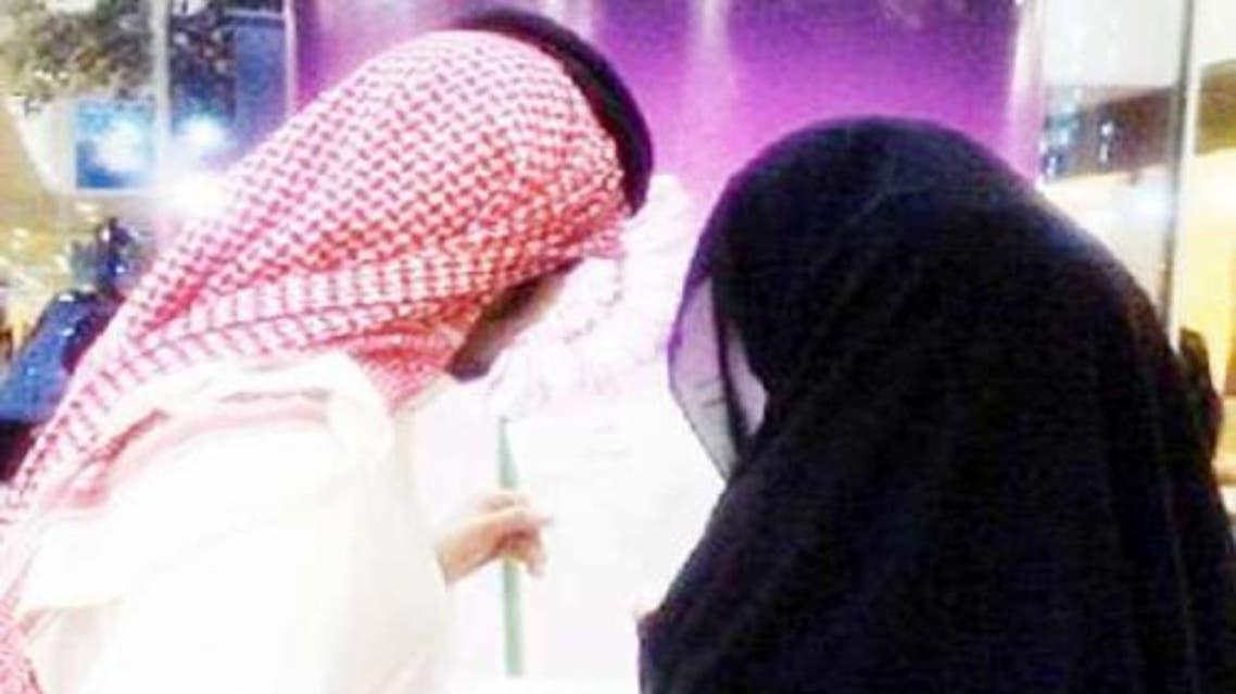 Saudi couple