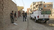 ISIS leaves govt building in Iraq's Ramadi: mayor