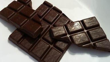 الشوكولاتة الداكنة تحفز النشاط وتقضي على الخمول