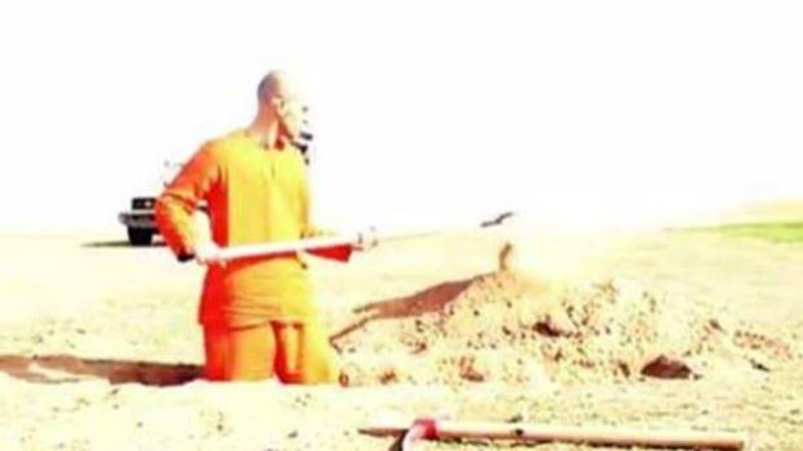 داعش يجبره على حفر قبره