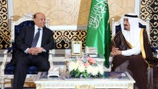 عرب اتحاد نے یمن میں تین روزہ جنگ بندی کا اعلان کردیا