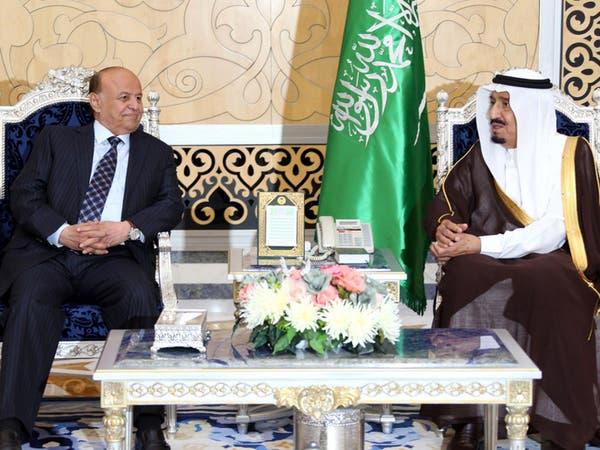 الملك سلمان يجري محادثات في طنجة مع الرئيس اليمني