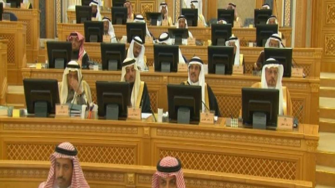 THUMBNAIL_ زيارة صحفية: مجلس الشورى السعودي