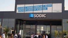 Egypt's SODIC doubles first-quarter profit