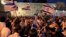 Israel commemorates Jerusalem 'reunification'