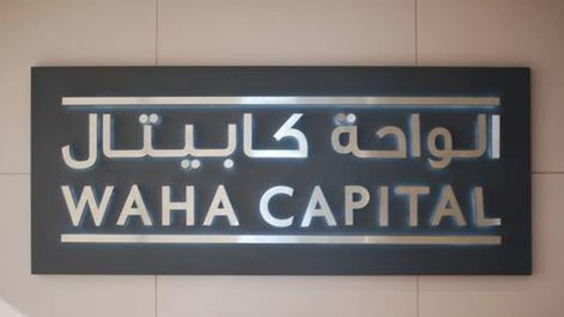 Waha Capital AFP
