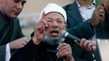 Influential cleric Qaradawi condemns Egypt death sentences