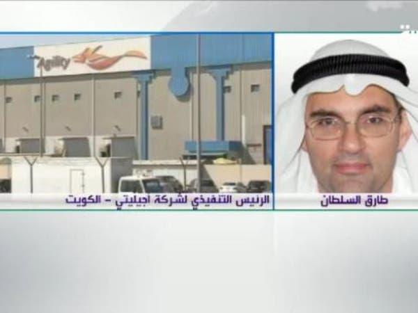 السلطان: أجيليتي لا تخطط لإصدار سندات حالياً