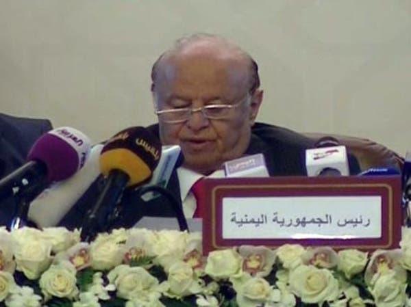 هادي: قرارات مؤتمر إنقاذ اليمن في الرياض ملزمة للجميع