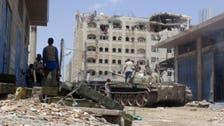 'Several' Americans held in Yemen: State Dept