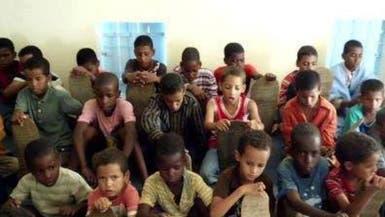 تمييز إيجابي لصالح أبناء الأرقاء في موريتانيا