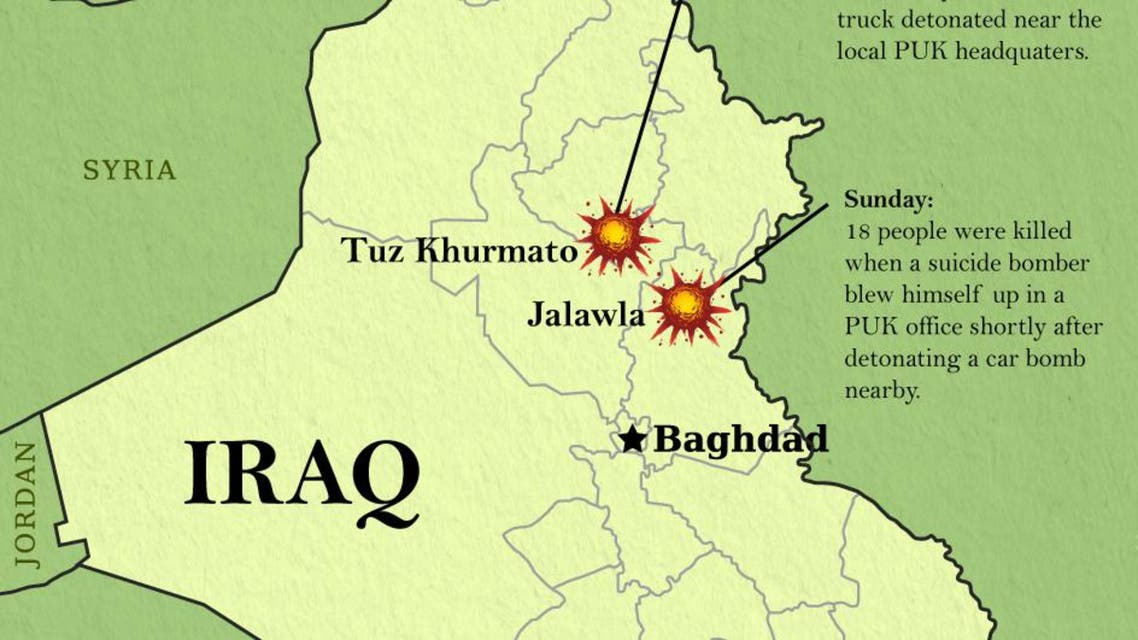 Twin bombings in Iraq infographic