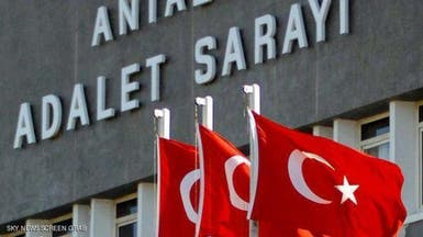 محكمة نقض تركية تؤيد أحكاماً بالسجن ضد محامين معارضين