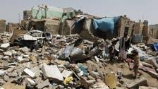 Saudi-led airstrikes in Yemen resume after truce expires