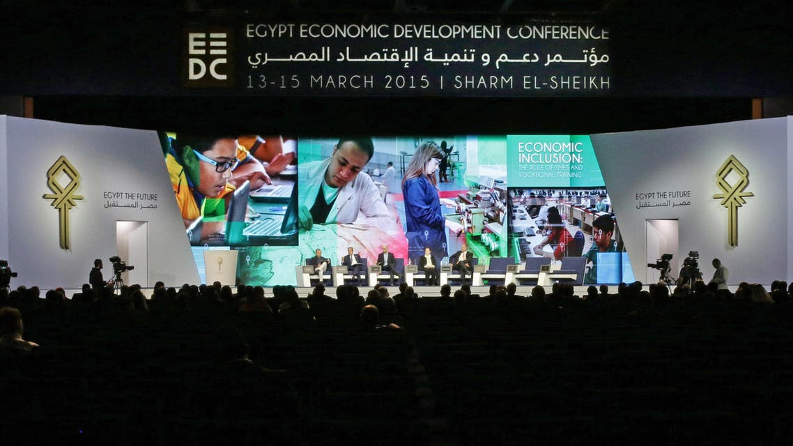 FILE - In this Sunday, March 15, 2015 file photo, Egyptian Ministry of Industry Mounir Fakhry Abdel Nour addresses a session of the Egyptian Economic Development Conference, a cornerstone of the Egyptian government's plan to woo desperately needed investors, in Sharm el-Sheikh, Egypt. The three-day conference raised over $36 billion dollars from mostly foreign investors an impressive achievement for the cash-strapped government that is seeking to kick start an economy that had practically come to a halt after four years of turmoil. (AP Photo/Thomas Hartwell)