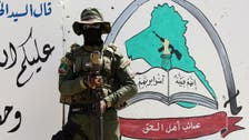 Shiite forces join fight against ISIS in Ramadi