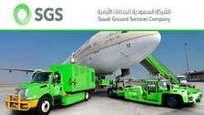 """السعودية للخدمات الأرضية توقع عقد مناولة مع طيران """"الشرق الأوسط"""""""