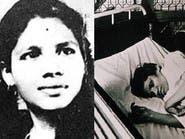 ماتت الفتاة التي بقيت 42 سنة في غيبوبة بعد اغتصابها