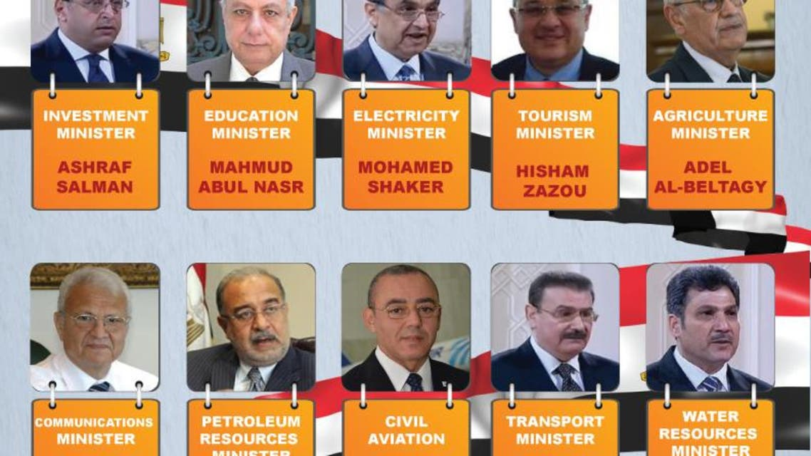 Egypt's new cabinet lineup infographic