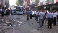 Twin blasts rock offices of Turkey's Kurdish party