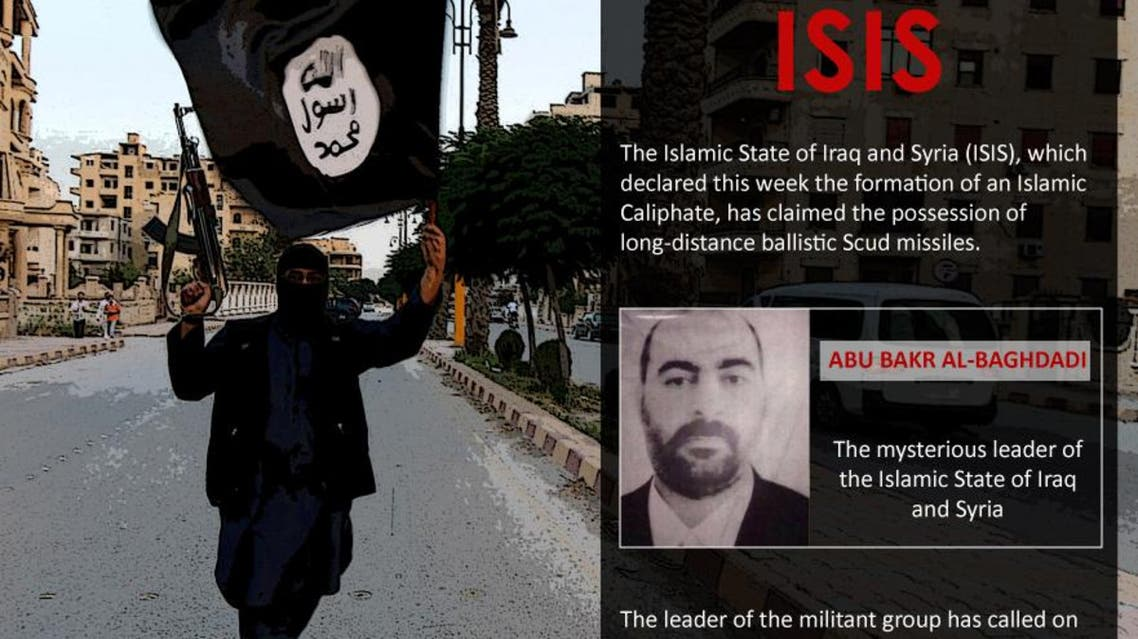 'Caliph' urges skilled jihadists to join ISIS infographic