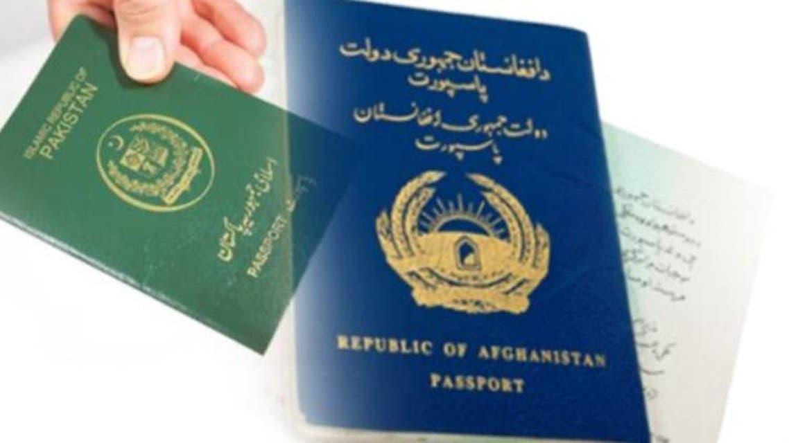 پاسپورت سیاسی افغانستان