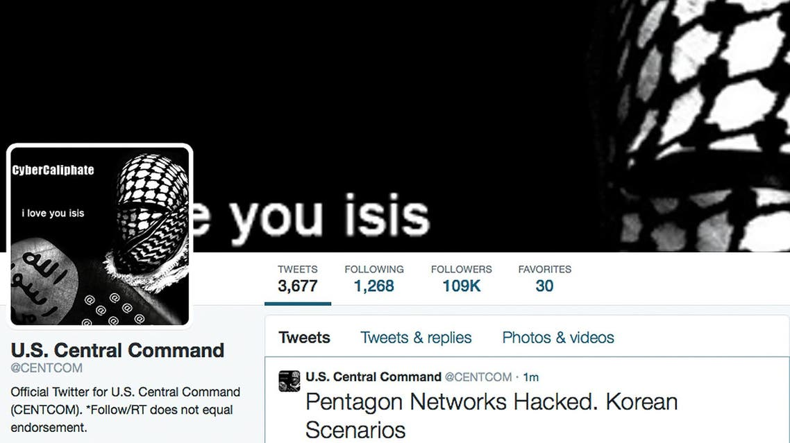 """This screen grab made Monday, Jan. 12, 2015 show the front page of the U.S. Central Command twitter account after is was hacked. The twitter site of the military's U.S. Central Command was taken over Monday by hackers claiming to be working on behalf of the Islamic State militants. American and coalition fighters are launching airstrikes against IS in Iraq and Syria. The site was filled with threats that said """"American soldiers, we are coming, watch your back."""" Other postings appeared to list names and phone numbers of military personnel as well as PowerPoint slides and maps. (AP Photo)"""