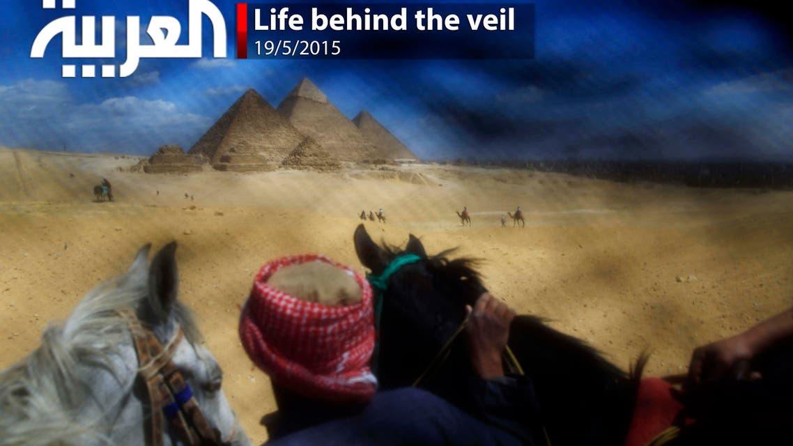 Life behind the veil