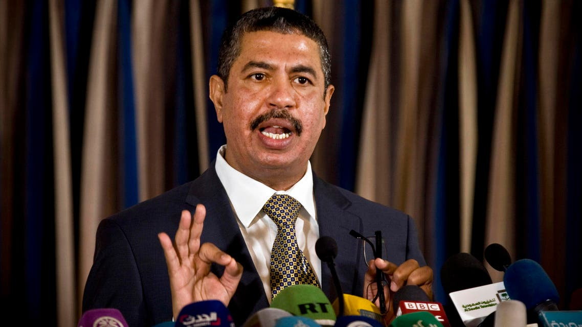 In this Sunday, Nov. 9, 2014 file photo, then the newly-appointed Yemeni Prime Minister Khaled Bahah, who later became the Vice President, speaks to reporters during a press conference in Sanaa, Yemen. AP
