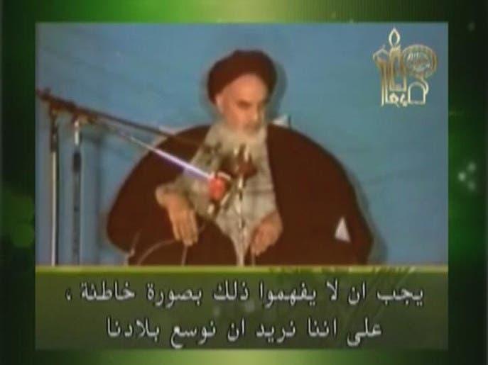 إيران من الداخل: مليارات الميليشيات