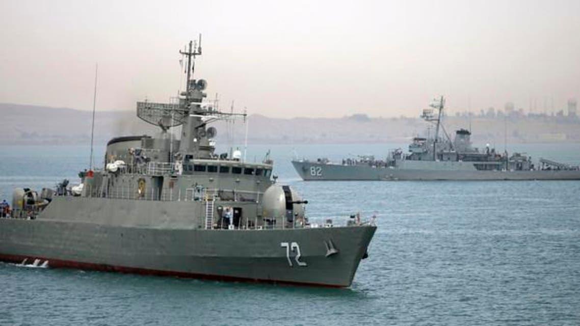 Irani Ship