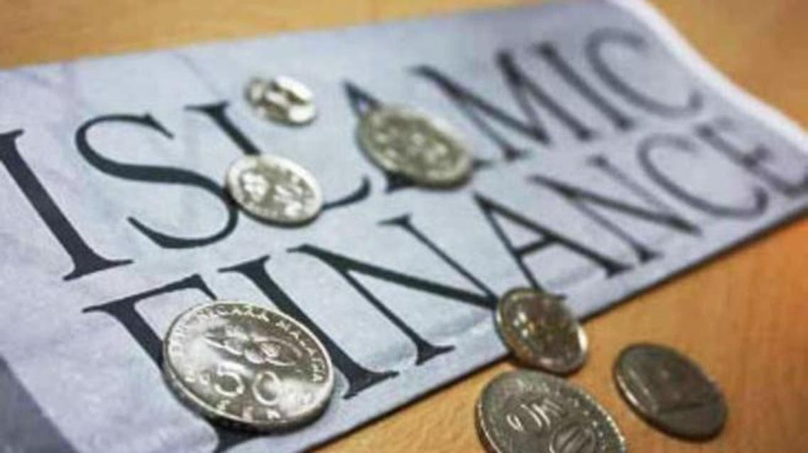 islamic finance reuters