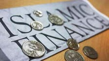 Islamic mutual funds fall short of global demand