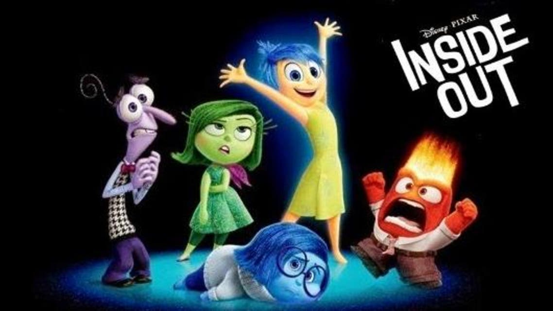 inside out - cannes