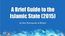 British ISIS militant releases 'tourist guide to the Caliphate'