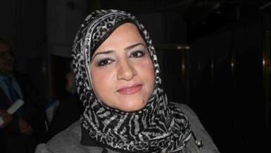 مسؤولة عراقية: خطر التعايش مع الإرهاب يتهددنا