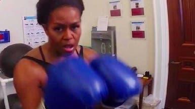 زوجة أوباما ترد عليه التحدي بالملاكمة ورفع الأثقال