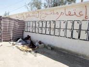"""الحكومة التونسية تواجه الإضرابات العمالية بكل """"حزم"""""""