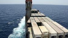 إجبار السفينة الإيرانية على التوجه نحو ميناء جيبوتي