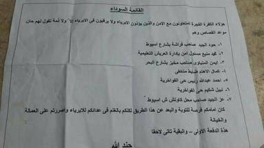 مصر.. جماعة إرهابية جديدة تهدد بقتل 7 من مواطني سيناء