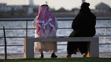 سعودی بیگمات کا بزرگ شوہر کے لئے تیسری دلہن کا ' تحفہ'